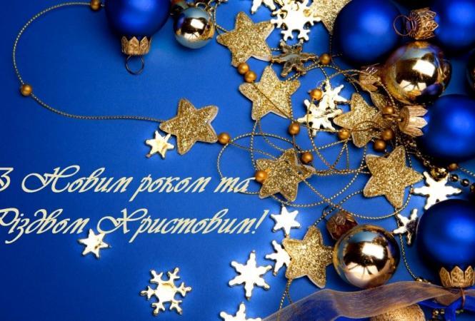 Луганская, поздравление