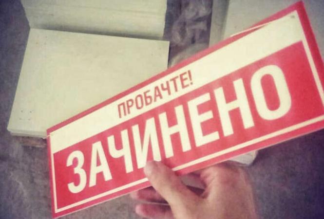 В Украине с 8 января вводят локдаун