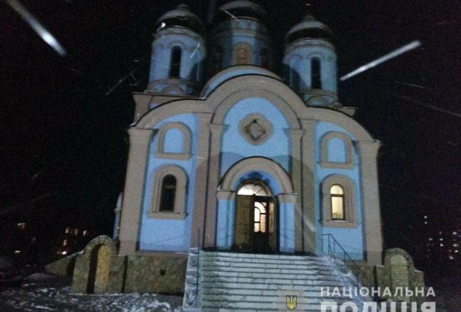 Донецкая, кража в церкви