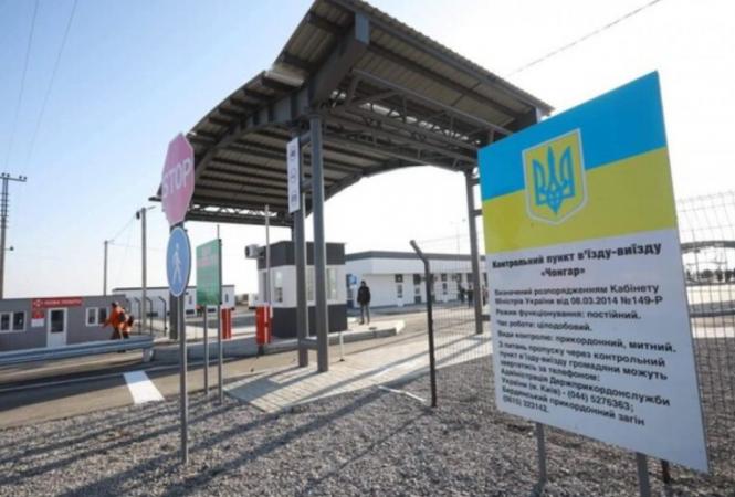 Кабмин упростил пересечение границы между Крымом и Украиной