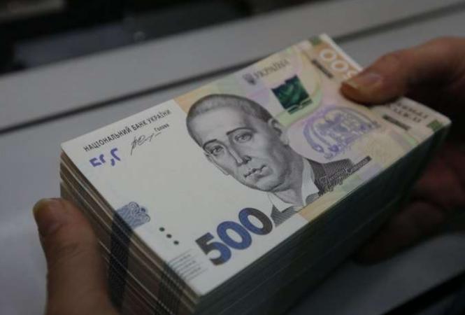 В Украине предлагают установить новый вид пенсии