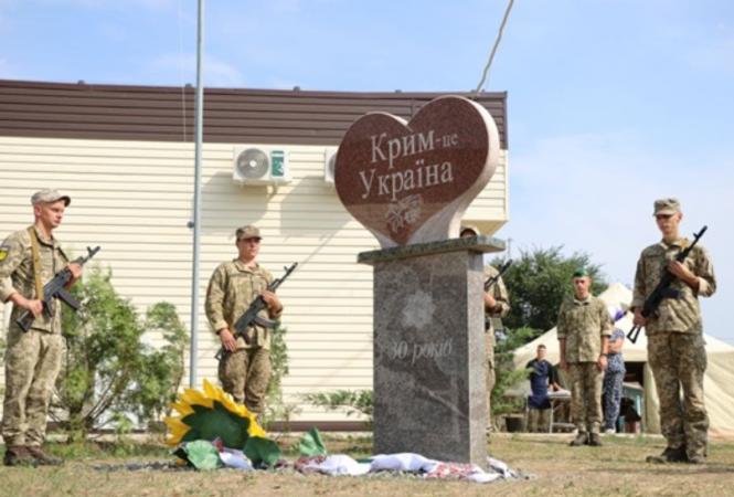 На админгранице с Крымом открыли памятный знак