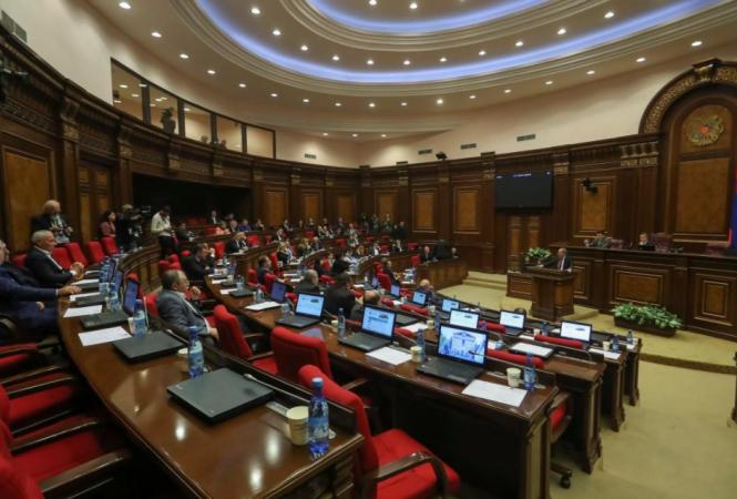 В Армении распустили парламент и назначили новые выборы