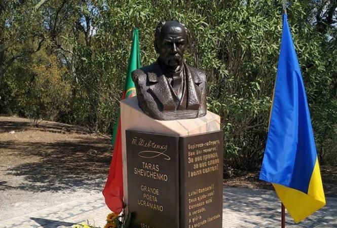 В Португалии открыли памятник Тарасу Шевченко