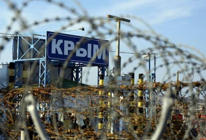Крым, Россия, санкции
