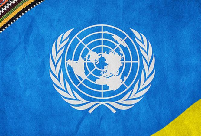 В ООН опубликовали доклад о ситуации в Крыму