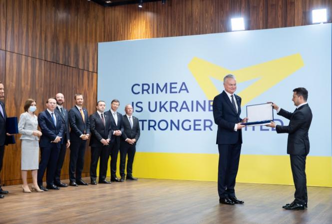 Зеленскийвручил государственные награды участникам саммита