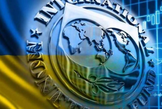 Украина и МВФ достигли компромисса