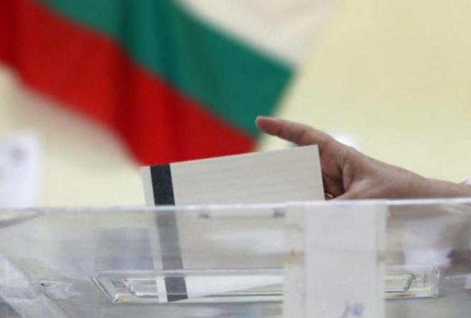 В Болгарии объявили официальные результаты парламентских выборов
