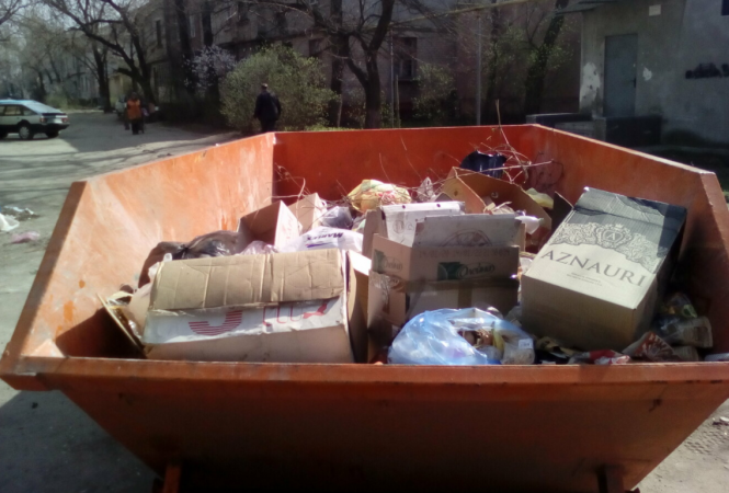 тарифы на вывоз мусора