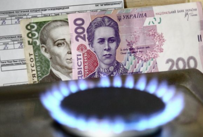 Третья платежка за газ