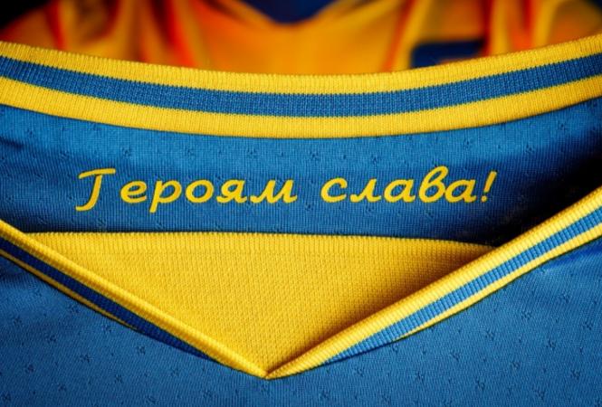 "форма Украины на ""Евро-2020"""