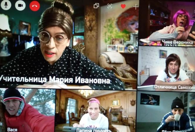 пародия Максима Галкинана дистанционное обучение