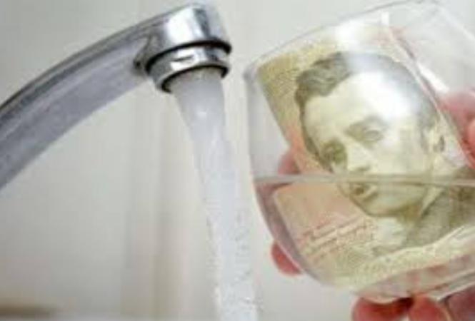 Лисичанск, оплата за воду