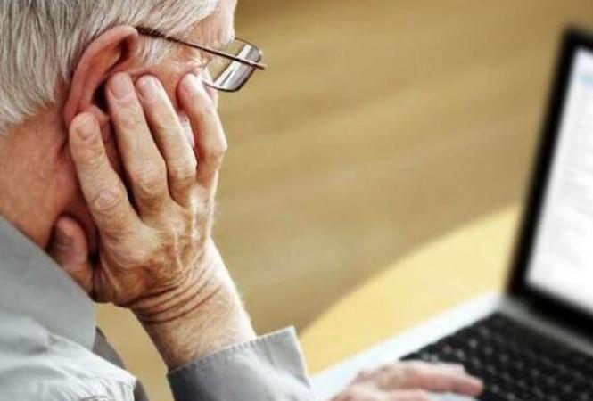 Пенсии можно оформить удаленно