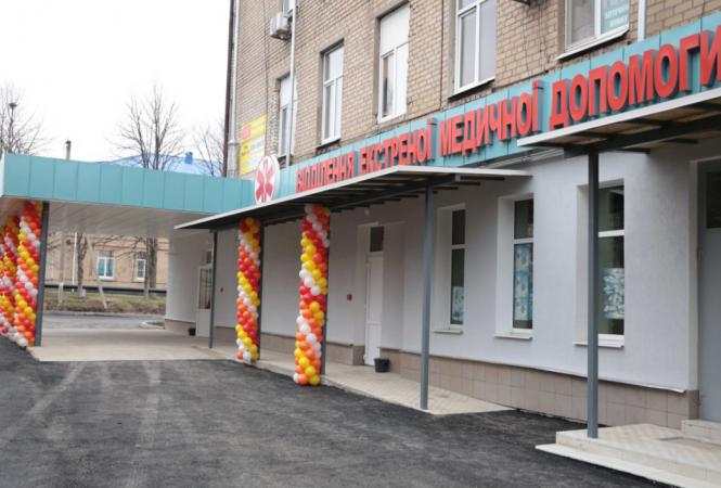 В Лисичанской больнице открыли отделение экстренной медицинской помощи
