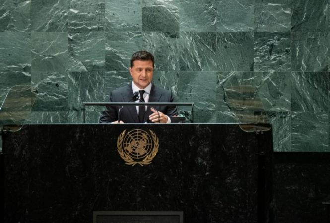 Зеленский выступил на Генассамблее ООН