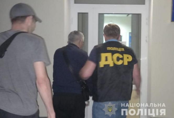 """В Киеве задержали """"Деда"""""""