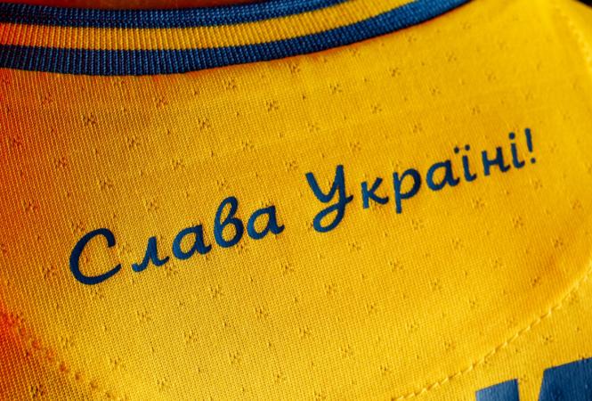 """Сборная Украины представила форму для """"Евро-2020"""""""
