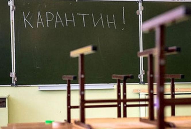 В Украине школьников отправляют надистанционку и каникулы