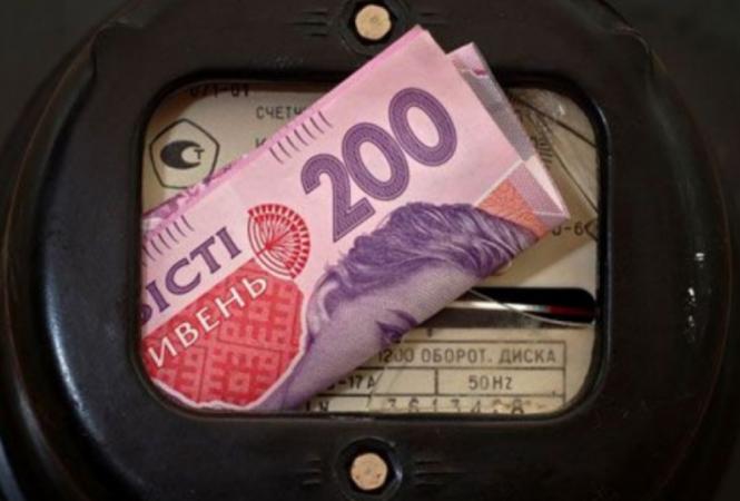 тарифы на свет