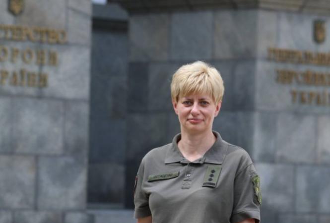 Татьяна Остащенко