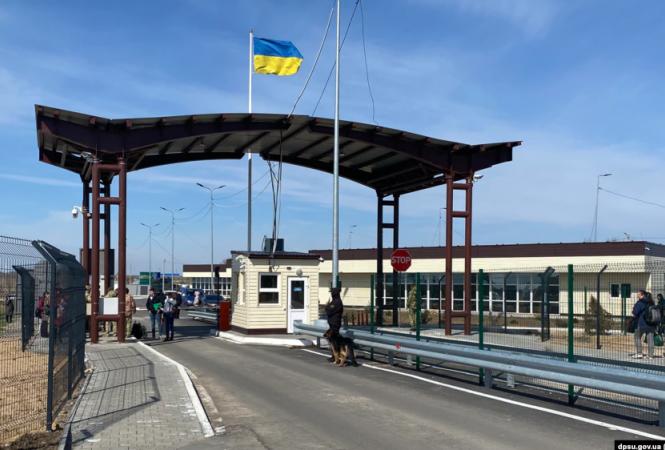 """На админгранице с Крымом закрывают КПВВ """"Чаплинка"""""""