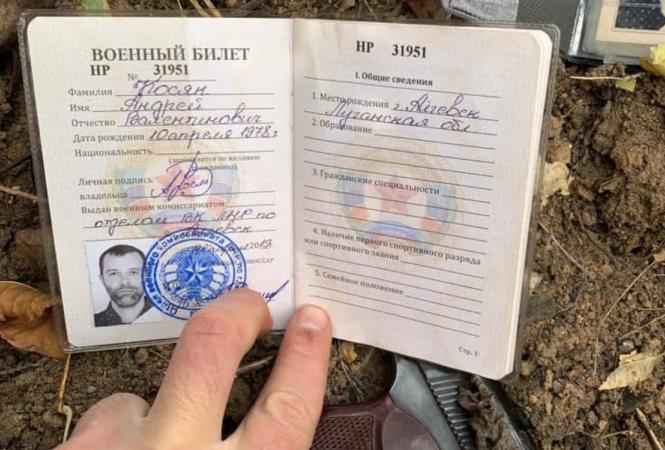 На Донбассе опергруппа ВСУ задержала российского разведчика
