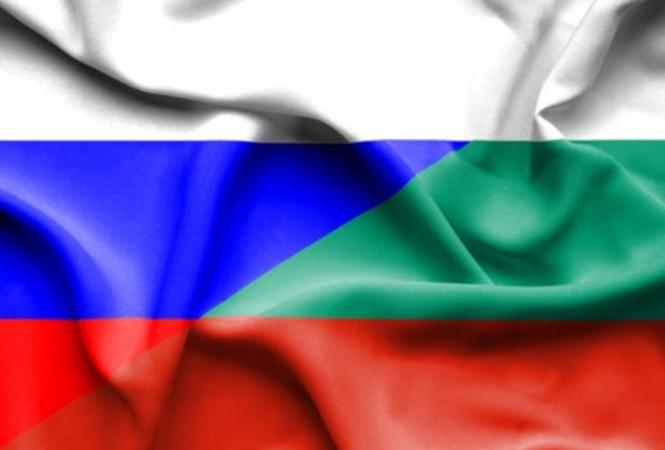 Болгария, Россия