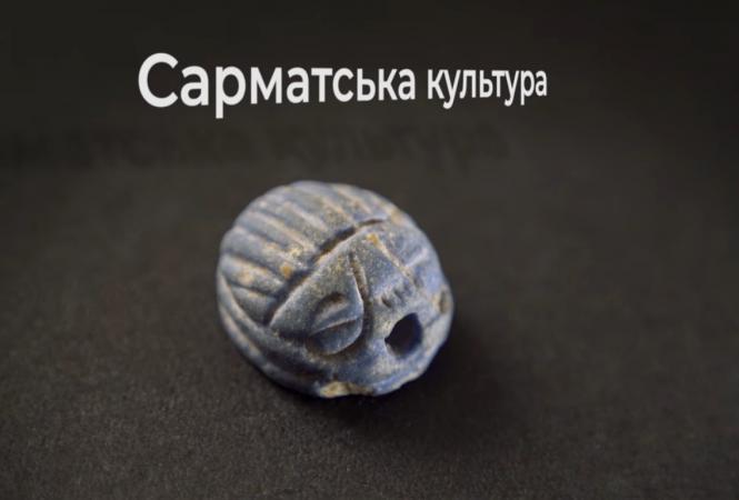 Мистический артефакт нашлипод Полтавой