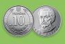 в Украине появится новая монета