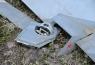 На Донбассе бойцы ВСУ сбили два БПЛА российского производства
