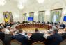 аседание Совета национальной безопасности и обороны Украины