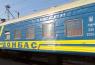 Донецкая, поезда