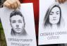 Роман Протасевич и София Сапега