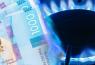 На Луганщине в 2 раза взлетела цена на газ