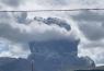 В Японии произошло извержение вулканаАсо