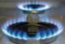 В Украине обнародованы новые тарифы на газ для населения