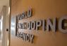Украина попала в допинговый скандал