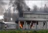Взрыв нахимическом заводе вЯпонии