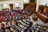 Верховная Рада проведет внеочередное заседание