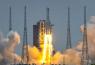вероятные координаты и время падения обломков китайской ракеты